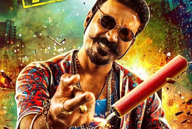 Action movie involved of dons and gangsters in telugu Maari 2